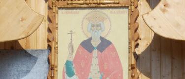 Князь-Владимирский храм. История создания