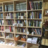 Добро пожаловать в библиотеку !